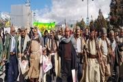 حضور پرشکوه مردم یاسوج در یوم الله 22 بهمن