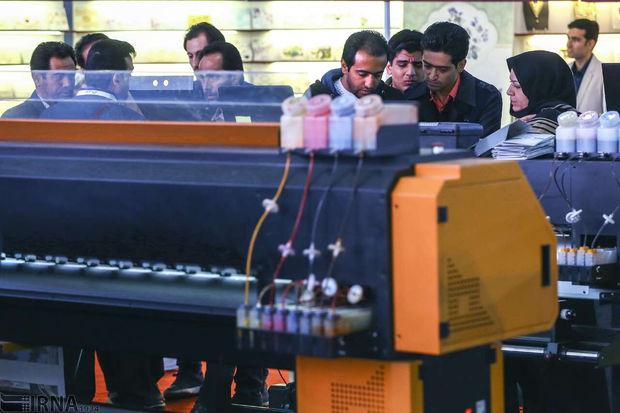 ۶۲ درصد طرحهای اشتغال فراگیر کردستان تسهیلات دریافت کردند