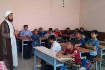 طرح امین در ۲۲ مدرسه خمین برگزار میشود