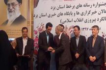 بیشترین جوایز نخستین جشنواره رسانه های برخط یزد سهم ایرنا شد