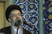 ائمه جمعه استان تهران توضیح دادندچرا باید در انتخابات شرکت کرد