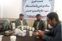 ستاد مردمی برگزاری یادواره شهید میرحسینی تشکیل شده است