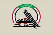 هشدار جدی حشد الشعبی به آمریکا در مورد ایران
