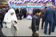 16 پایگاه جشن نیکوکاری در جنوب خراسان رضوی فعال شد