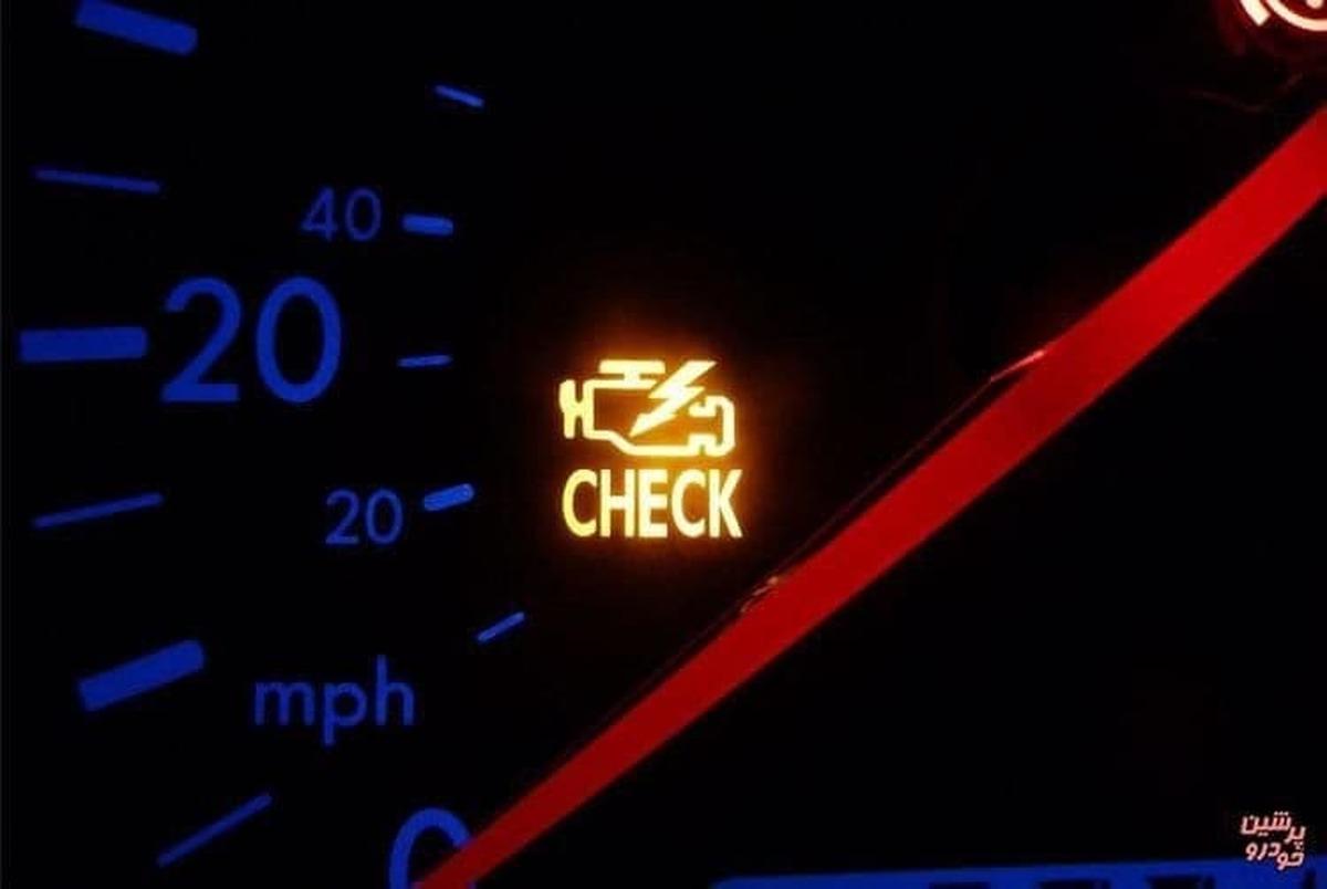 12 دلیل روشن شدن چراغ چک خودرو