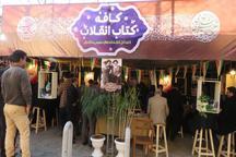 کافه کتاب انقلاب در ساری افتتاح شد