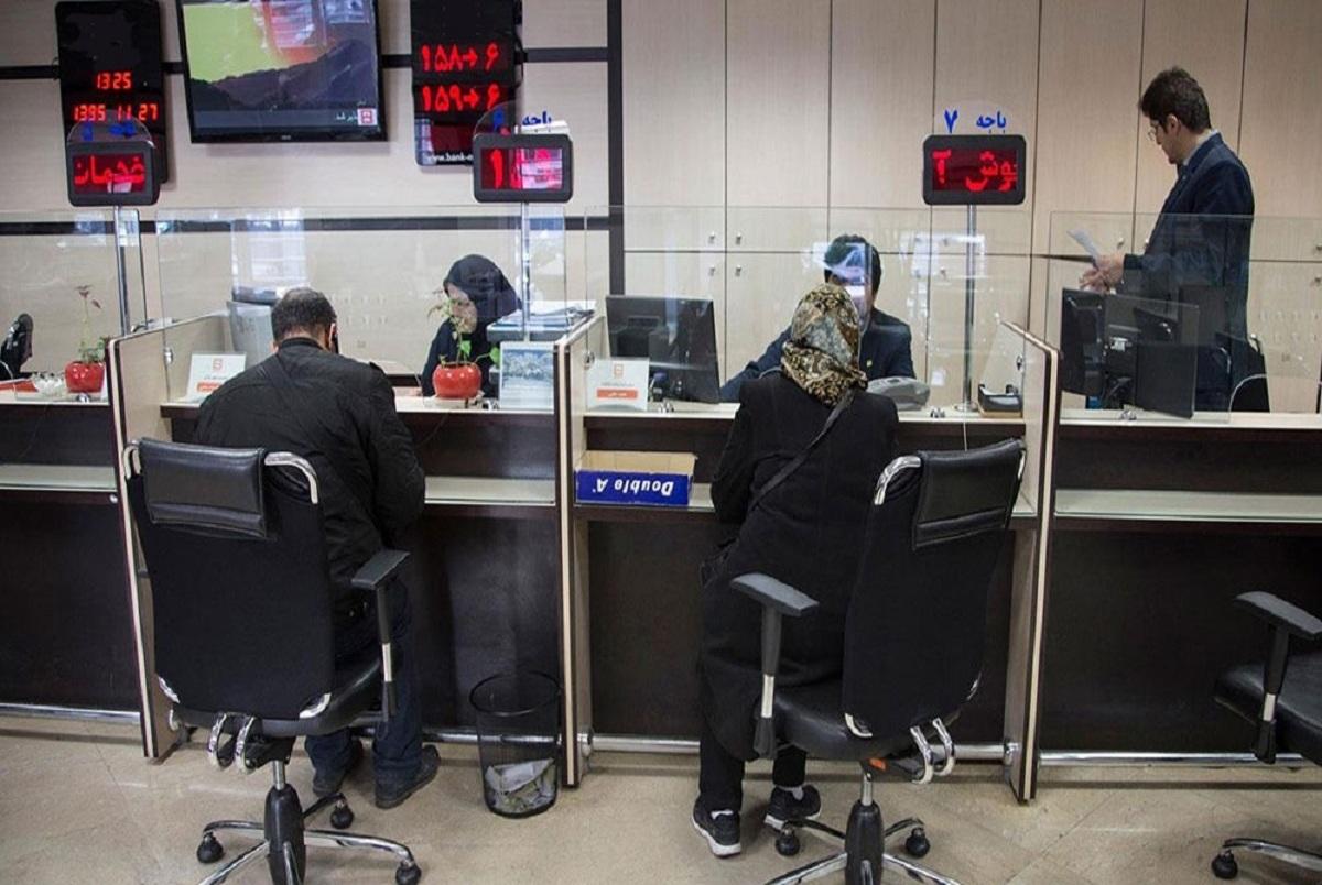 بانک ها در تهران از دوشنبه باز می شوند/ ممکن است تصمیم جدیدی در مورد بانک ها گرفته شود
