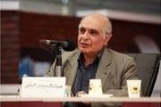 خداحافظی هوشنگ مرادی کرمانی از دنیای نویسندگی