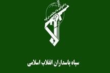 درگیری نیروی زمینی سپاه با داعش در غرب ایران