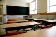 مدارس قم تا پایان هفته تعطیل شد