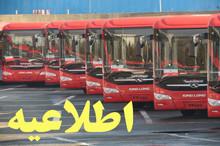 تمهیداتِ اتوبوسرانی برای شرکتکنندگانِ نماز جمعهی این هفتهی تهران