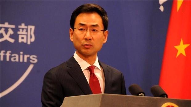 واکنش چین به سخنان وزیر خارجه آمریکا: آبروریزی است