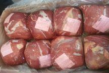 ۱۲۰۰ تن سهمیه گوشت ویژه هیاتهای عزاداری خراسان رضوی آماده توزیع است