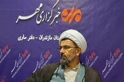 لغو مراسم های مذهبی در بقاع متبرکه مازندران برای پیشگیری از کرونا