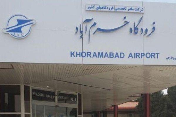 تعطیلی پروازهای فرودگاه خرمآباد طی هفته جاری