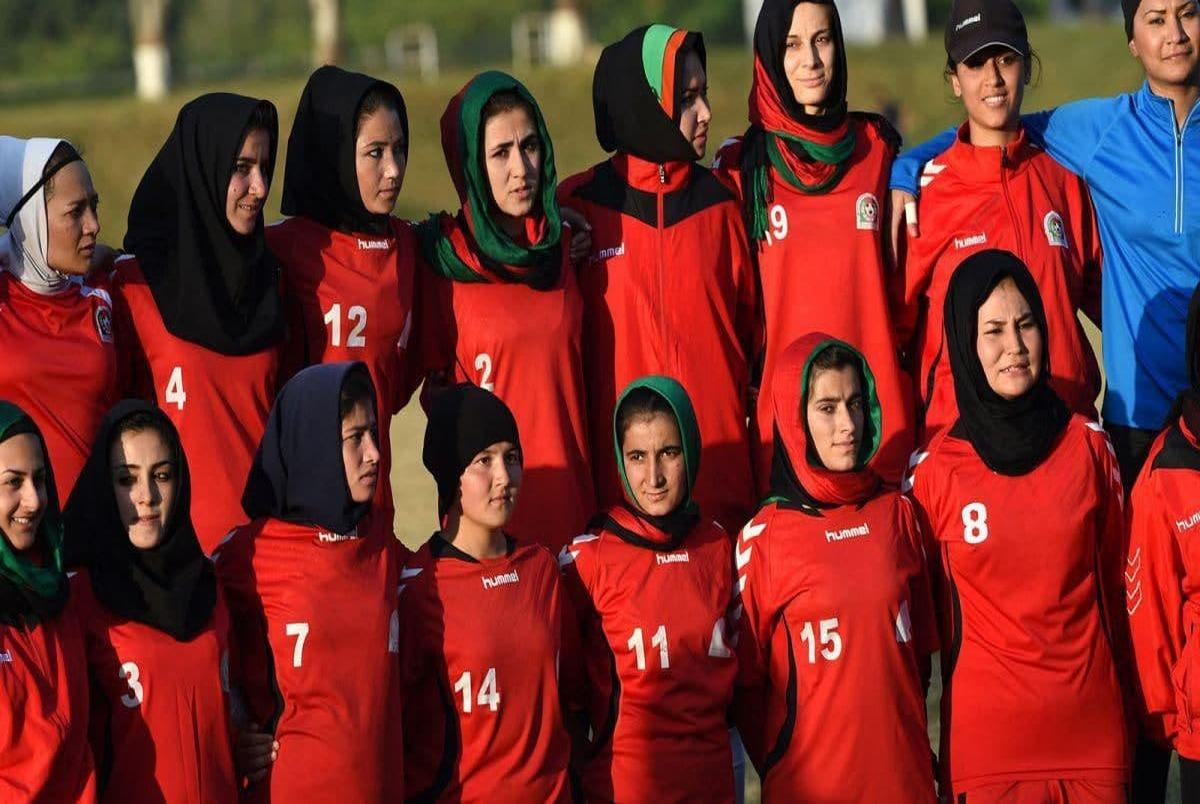 تیم فوتبال دختران افغانستان به  پرتغال پناهنده شد