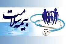 97143 نفر تحت پوشش بیمه همگانی سلامت در زنجان هستند