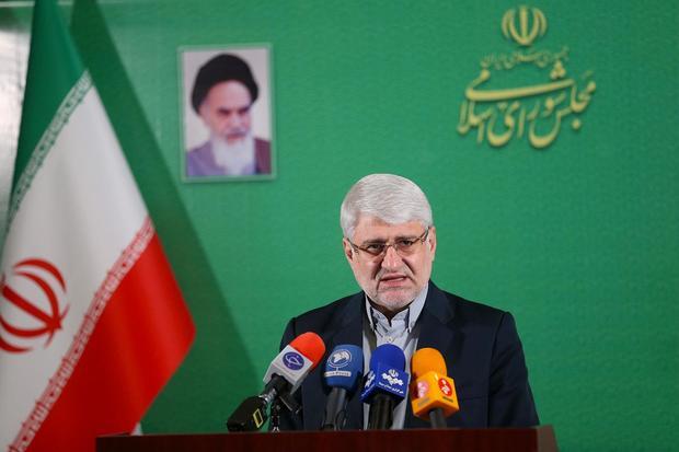 تشکیل یک کمیسیون ویژه در مجلس برای پیگیری سند ایران و چین
