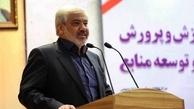 ۱۴۵۰ میلیارد تومان حقوق و معوقات فرهنگیان پرداخت شد