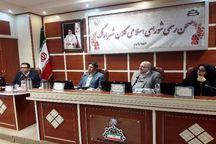 مسئولان استان نسبت به نتیجه انتخاب شهردار اراک پیگیر باشند