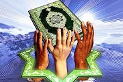 الوحدة فی کلام الامام الخمینی (قدس سره)