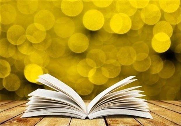 ۲ کتاب ادبی جدید در مهاباد رونمایی شد