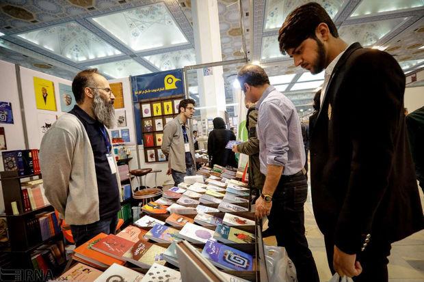 نمایشگاه بزرگ کتاب میاندوآب گشایش یافت