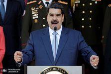 قدردانی مادورو از ایران