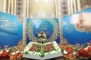 آغاز نامنویسی چهل و سومین مسابقات قرآنی در آستارا