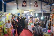 نمایشگاه طرح ضیافت در قزوین برپا می شود