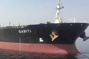 ورود نفتکش سابیتی به آبهای سرزمینی ایران