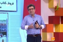هدیه جالب کیروش به رضا رشیدپور+ فیلم