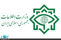 دستگیری  اعضای یک تیم تروریستی در سیستان و بلوچستان