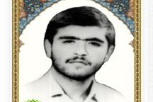 شهید آذری: ترقی کشور با علم اندوزی محقق می شود