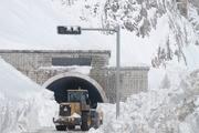 سقوط سه بهمن در جاده کرج - چالوس