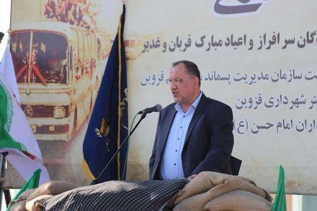 ۶۰ ویژه برنامه فرهنگی و مذهبی ماه محرم در قزوین اجرا شد
