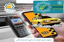 آغاز تجهیز تاکسیهای خط آزادشهر مشهد به دستگاه من کارت