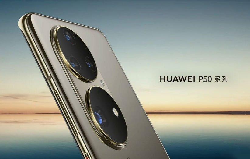طراحی گوشی هوشمند Huawei P۵۰ Pro قبل از رونمایی لو رفت