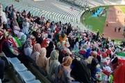 واکنش ها به حضور زنان در ورزشگاه آزادی