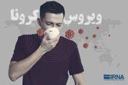 نمایشگاه شیرینی و شکلات در همدان لغو شد