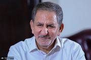 خبر مهم جهانگیری برای شهرداری تهران
