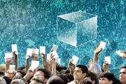 ۷۰۰ نفر تامین امنیت انتخابات در بروجرد را به عهده دارند