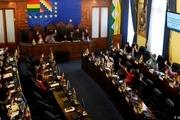 بولیوی انتخابات بدون مورالس برگزار می کند