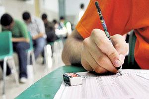 تاثیر معدل و سوابق تحصیلی در کنکور ۹۹