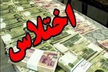 دستگیری رئیس سابق شعبه مرکزی بانک کشاورزی بیرجند به اتهام اختلاس