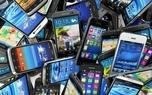 جدیدترین قیمت انواع موبایل در بازار/ 7 مهر 99