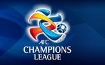 آخرین نامه فدراسیون به AFC: فقط در ایران بازی می کنیم
