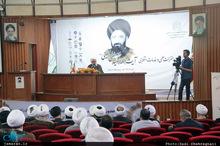 پاسداشت منزلت علمی و خدمات انقلابی آیت الله شهید سید مصطفی خمینی