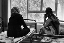 زنان تنها 9.3 درصد معتادان استان اصفهان را تشکیل می دهند