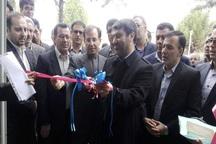 طرح توسعه مرکز آموزشی فنی و حرفه ای کوهدشت افتتاح شد